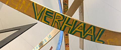 Moderne Kunst van Abbemuseum Eindhoven