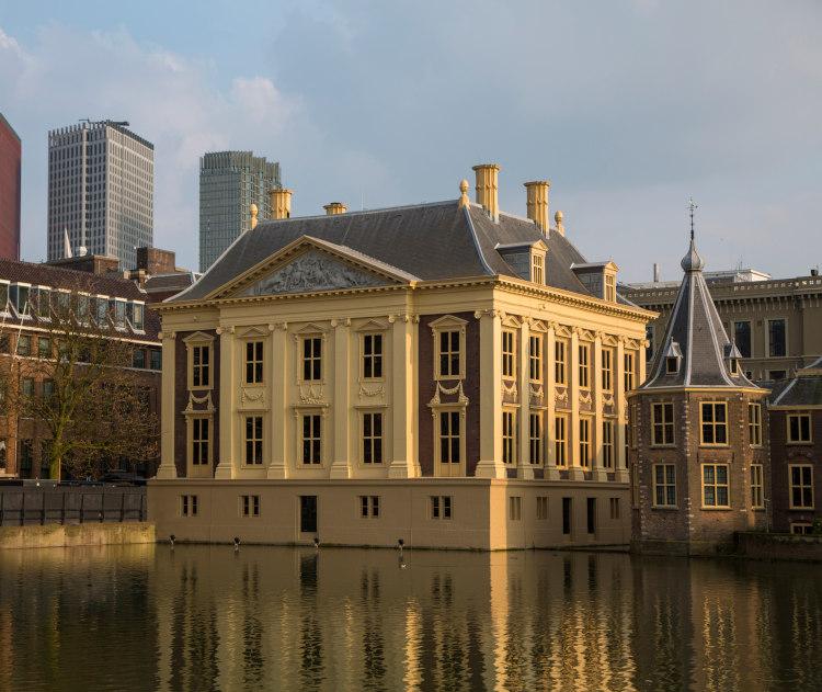 Museum Mauritshuis Den Haag